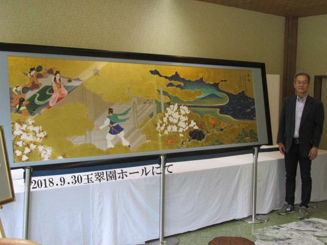 糸魚川タイムス20181001