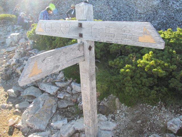 白馬登山20