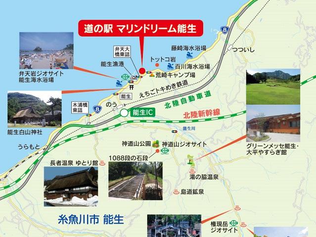 道の駅マリーンドリーム能生マップ