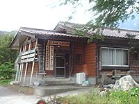 九郎右エ門外観2
