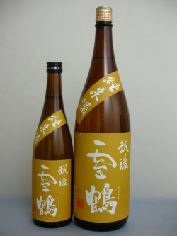 雪鶴純米酒2