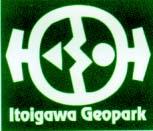ジオパーク糸魚川ロゴ