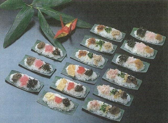 郷土料理 笹寿司